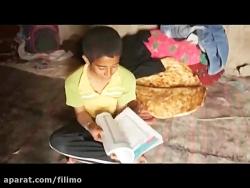 آنونس فیلم مستند «ماهی ها در سکوت نمی میرند»