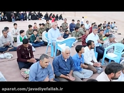 اردوی فرهنگی بسیجیان(1)