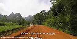 تور ویتنام: سفر ماجراجویی با موتور سیکلت آفرود و کراس