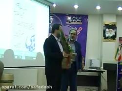 معرفی قهرمان فرهنگی اص...
