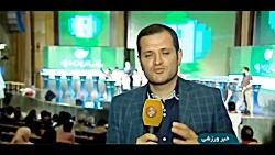 حواشی قرعه کشی دوره هجدهم لیگ برتر