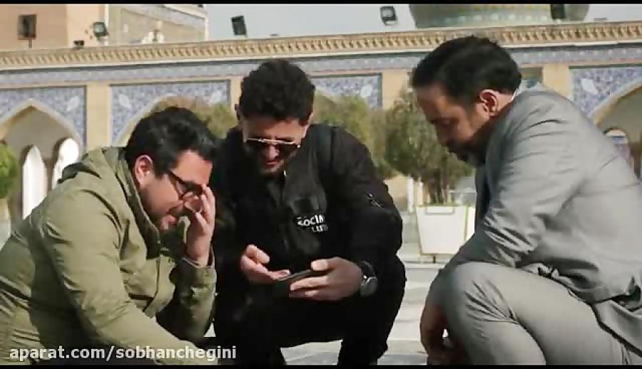 بخشی از ساخت ایران 2 قسمت 5