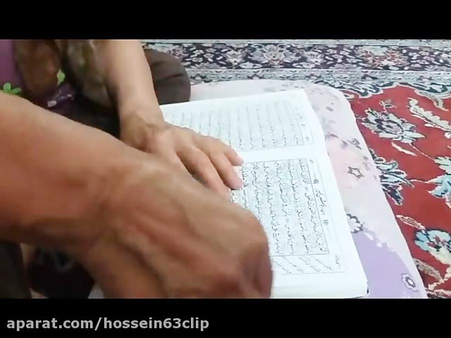 e341eeee7ca42 فیلم  خواندن دعای جوشن کبیر توسط مادرم در شبهای احیا (رمضان)   ویدیو کلیپ