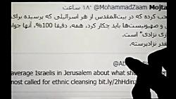 توییت نما - عربستان