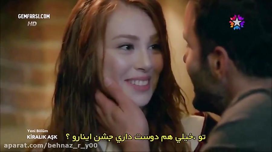 دفنه و عمر (عمر:ازدواج کنیم فورا هفته بعد تو میلان) ❤️