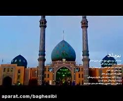 مداحی فارسی عربی انگلی...