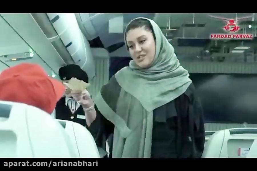 دابسمش های فوق العاده خنده دار محمد امین کریم پور