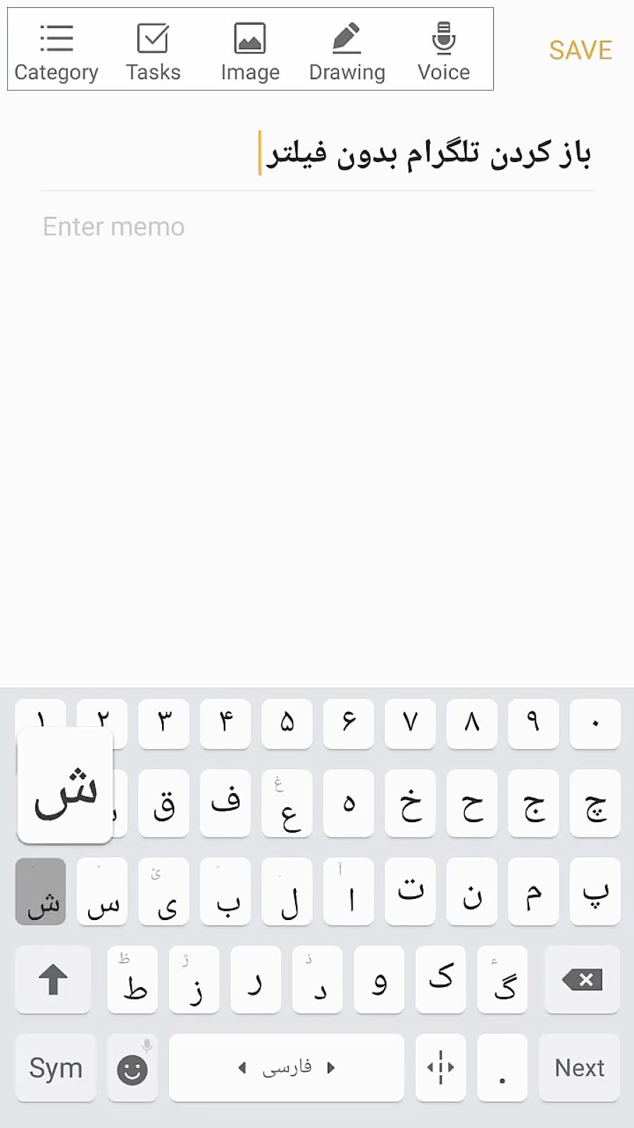 باز کردن تلگرام بدون فیلتر شکن