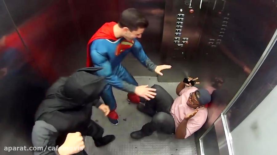 دوربین مخفی بتمن و سوپرمن