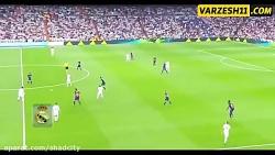 برترین حرکات تکنیکی رئال مادرید