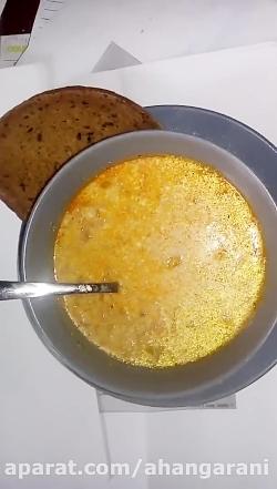 سوپ همسایه آلمانی #امید...