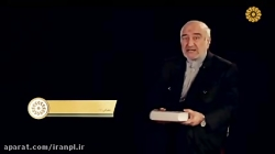 تاریخ قیام 15 خرداد به روایت اسناد