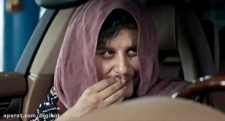 فیلم آینه بغل ❤ جواد عزتی و محمدرضا گلزار در نقش زن و شوهر ❤
