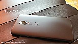 جعبه گشایی و نگاه اولیه به OnePlus 6 توسط شهروز چُرکچی