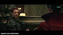 تریلر فیلم انتقام جویا...