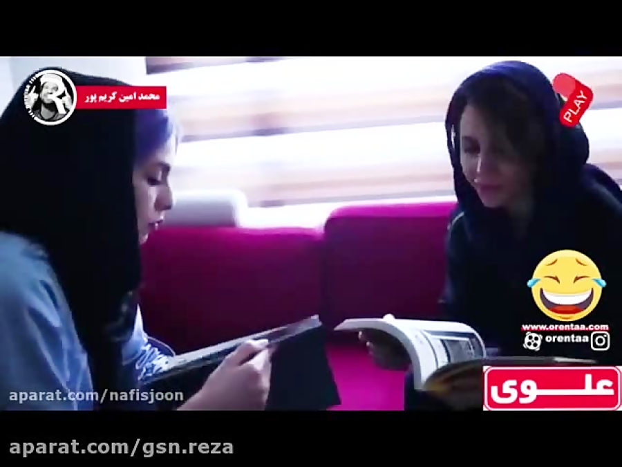 دابسمش جالب و فوق العاده خنده دار محمد امین کریم پور