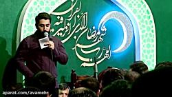 زائر اربعینم زائر موکبای -زمینه ویژه اربعین -حسین طاهری