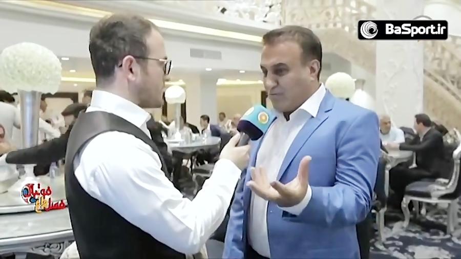 ضیافت افطار همراه با پیشکسوتان فوتبال ایران