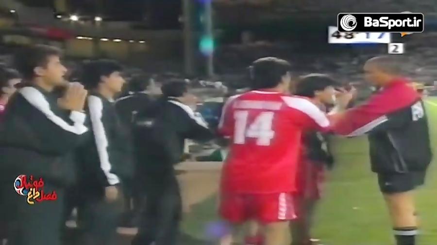 عملکرد تیم ملی ایران در جام جهانی 1998