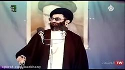 سخنان آیت الله خامنه ای درباره قیام پانزده خرداد
