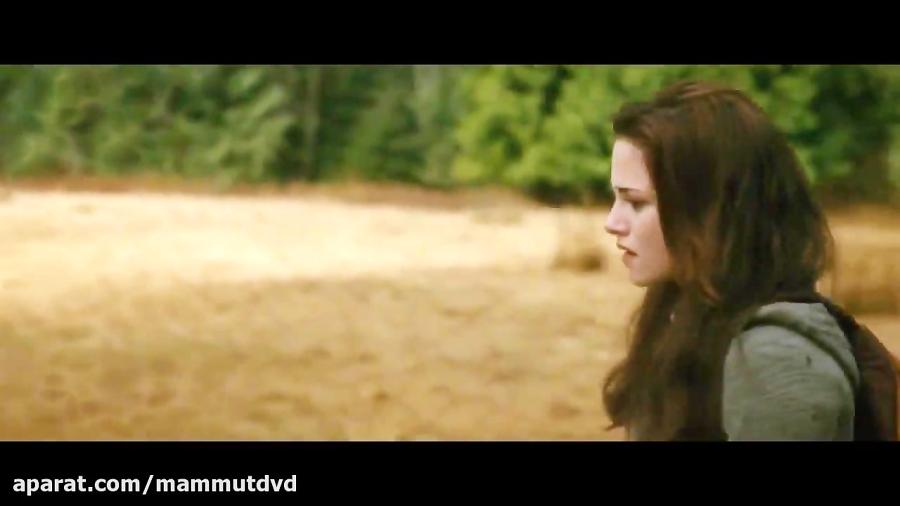 میکس فیلم Twilight (گرگ ومیش) HD