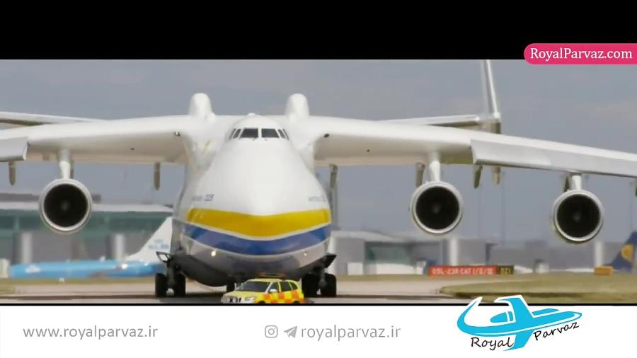 هواپیما روسیه غول پیکر ترین هواپیمای دنیا - رویال پرواز