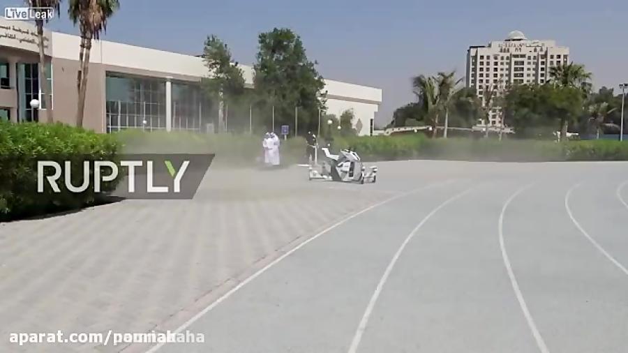 موتور پرنده پلیس دبی