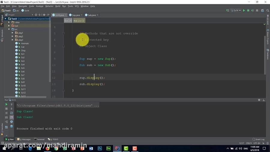آموزش برنامه نویسی جاوا - قسمت 33