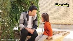 پشت صحنه حضور شاهین صمدپور در منزل کودک افغانستانی