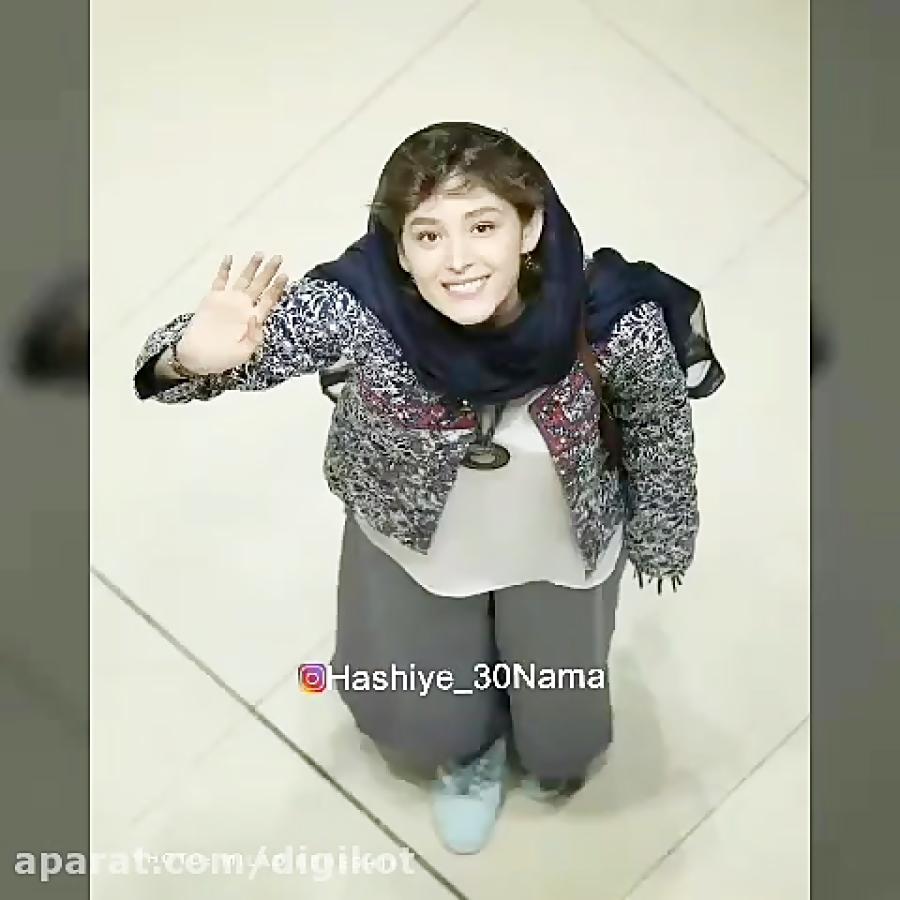 تیپ متفاوت فرشته حسینی بازیگر زیبای افغانی در ایران