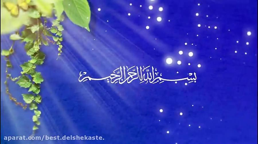 دعای روز بیست وسومDoa Mah Ramezan Day 23
