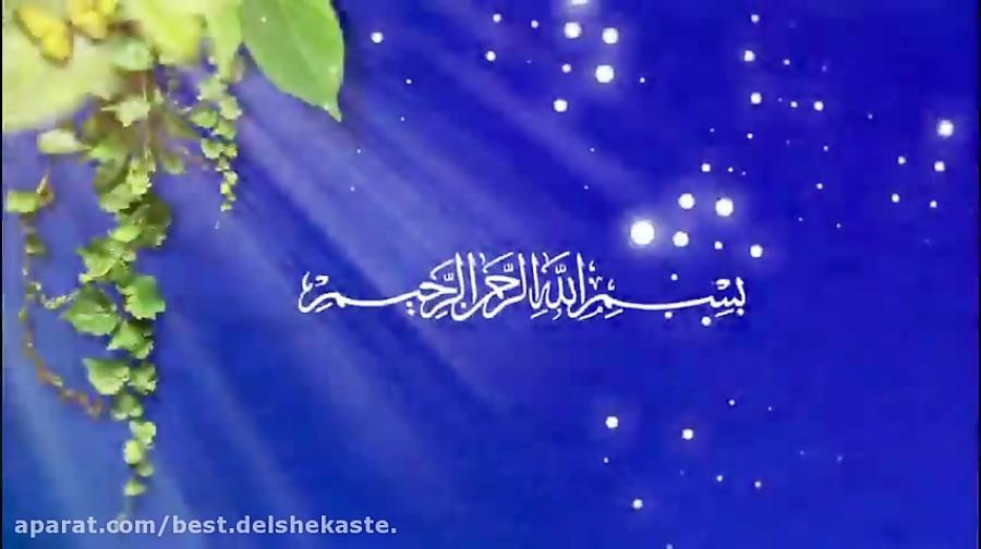دعای روز بیست و چهارم Doa Mah Ramezan Day 24
