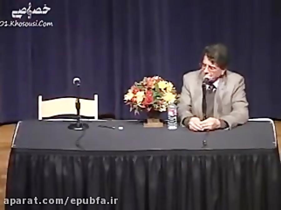 آواز دلنشین استاد محمد رضا شجریان در دانشگاه استنفورد