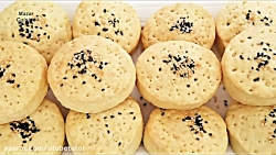AFGHANI KULCHA SHOR RECIPE, EASY COOKIE FOR EID ,BUTTER COOKIES AFGHAN CUISINE  کلچه شور. نمکی کلوچه