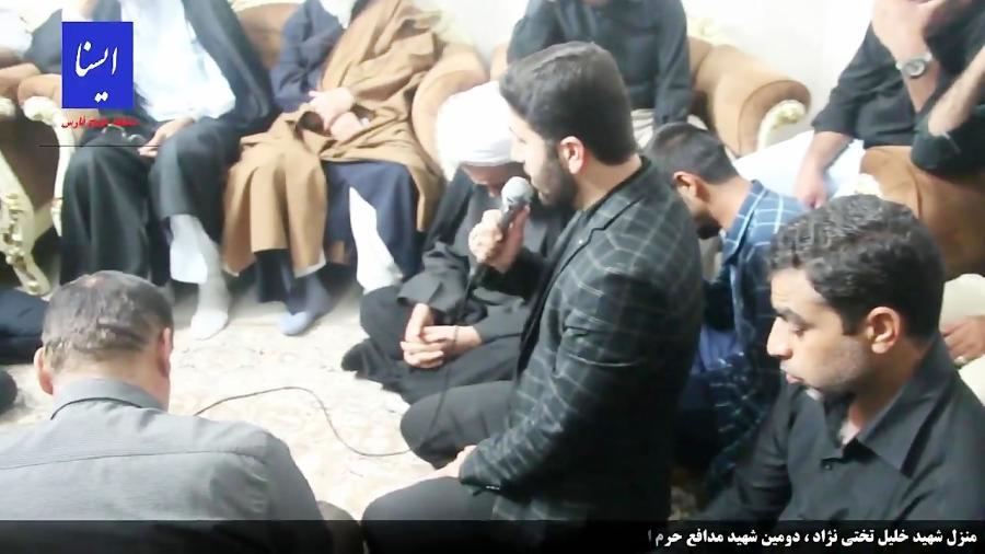 حال و هوای منزل شهید تختی نژاد، شهید مدافع حرم هرمزگان