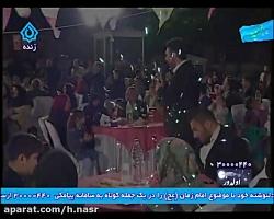 اجرای آهنگ ترکی(سن سیز) ...