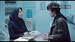فیلم سینمایی ایرانی جد...
