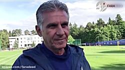 صحبت های کارلوس کی روش در مورد شرایط تیم ملی