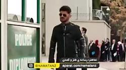 امین حیایی و محسن کیایی...