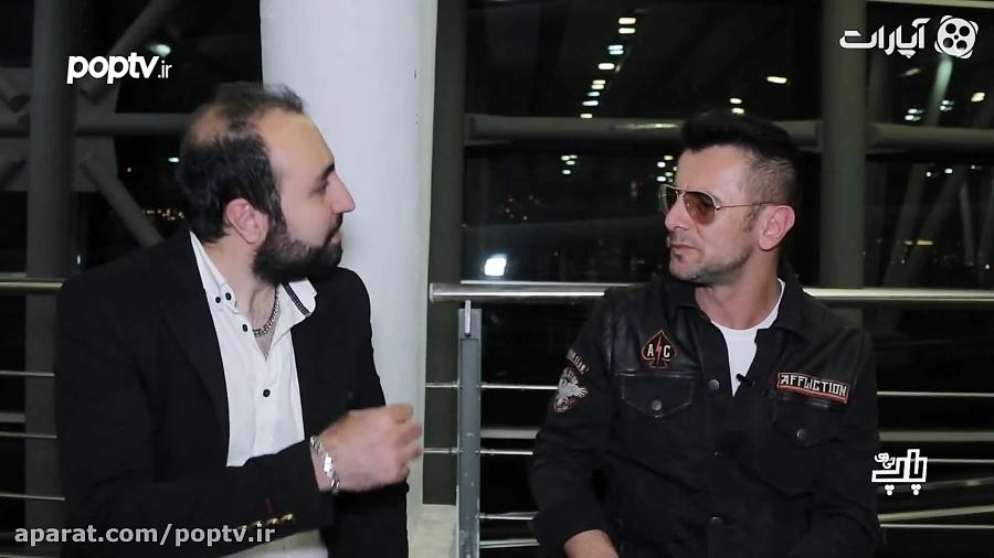 اختصاصی | امین حیایی : زندگی تو ایران برام خیلی سخته !!