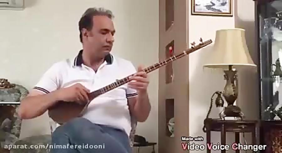 کرشمه بیات ترک جلال ذوالفنون فرزاد جابری هنرجوی غیرحضوری نیما فریدونی شیراز