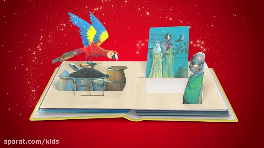 داستان های مولانا- داستان اول: طوطی و بقال