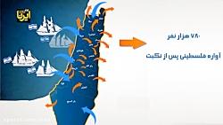 شاتیلا ؛ روایت رنج آوارگان فلسطینی در لبنان