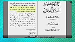 منظور از کلمات (در قرآن) در امتحان حضرت ابراهیم چیست؟