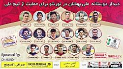 خلاصه والیبال ایران - ب...