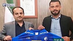 حواشی نقل و انتقالات فوتبال ایران