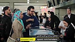 سریال ساخت ایران 2 ❤ شم...