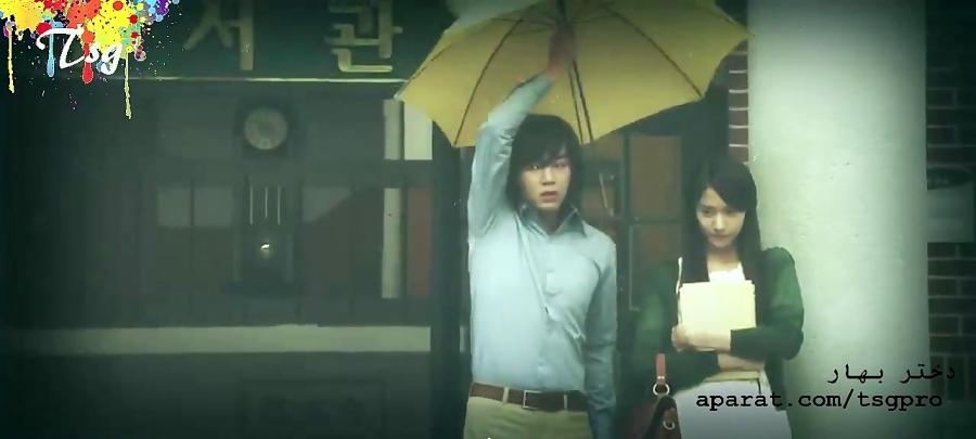 کلیپ میکس عاشقانه کره ای با صدای سیروان خسروی