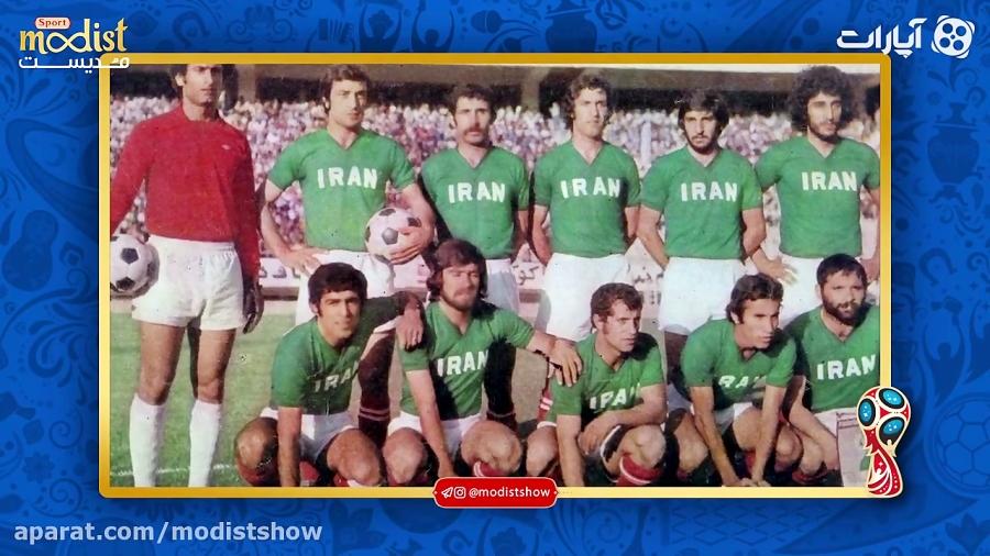 نگاهی فان به حواشی عجیب و غریب پیراهن تیم ملی ایران