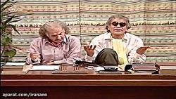 سریال شب های برره - قسمت...